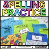 Weekly Spelling Practice