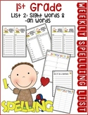 Weekly Spelling Lists 1st Grade List 2 (Sight words & -an words)