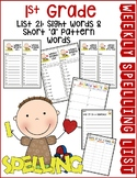 Weekly Spelling Lists 1st Grade List 21 (Sight words & sho