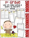 Weekly Spelling Lists 1st Grade List 24 (Sight words & sho