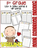 Weekly Spelling Lists 1st Grade List 3 (Sight words & -ap words)