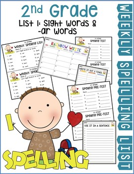 Weekly Spelling Lists 2nd Gr List 2 (Sight words & -ai- words)