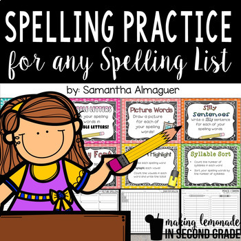 Weekly Spelling Printables:  Great for Homework, Seat Work
