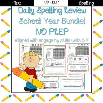 First Grade Daily Spelling Review {Full Year Bundle}