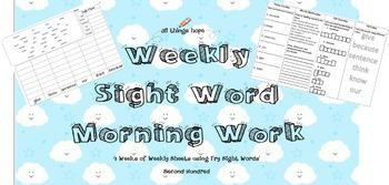 Weekly Spelling Sheet Set 1