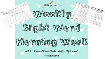 Weekly Spelling Sheet Set 3