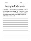 Weekly Spelling Test Alternative