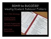 Weekly Student Behavior Folders