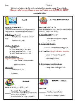 Weekly Student Center Checklist