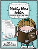 Weekly Work Folder Pack: Home/ School Connection for Weekly Student Work