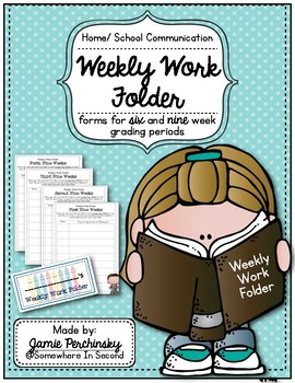 Weekly Work Folder Pack: Home/ School Connection for Weekl
