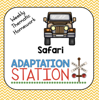 Weekly Thematic Homework: Safari Pack