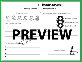 Weekly Update: Classroom Parent Home Communication Tool for behavior, reminders