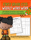 First Grade Common Core Weekly Word Work {Set Four}