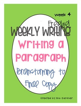 Weekly Writing - Courage/Confidence - Week Four- Freebie!