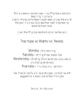 Weekly Writing - Wants vs. Needs - Paragraph