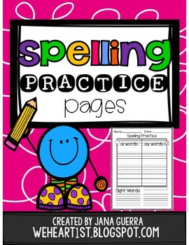 Spelling Practice Sheets