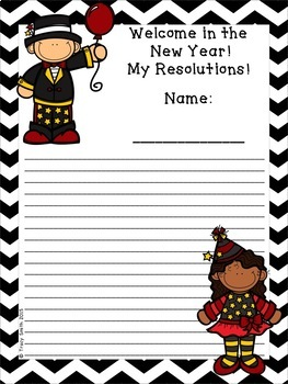 New Years! Welcome 2017!  New Year Themed Writing Paper K-5