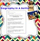 Back to School Literacy Unit, TRIBES, Autobiography/Biography Smartboard & PDF