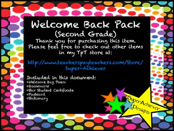 Welcome Back Pack Second Grade_Colorful Dots