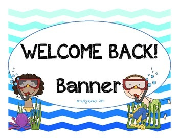 Welcome Back! Under the Sea Banner FREEBIE