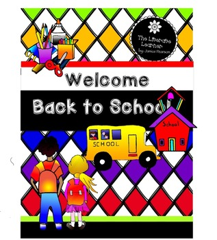 Welcome Back to School 2nd Graders!