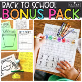 Welcome Back to School Activities | Getting to Know You Activities