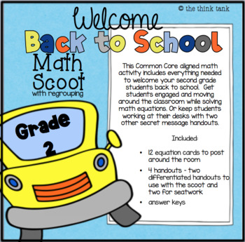 Welcome Back to School Math Scavenger Hunt Scoot Grade 2