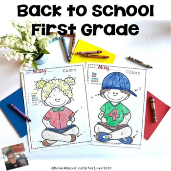 Back to School: First Week of School First Grade