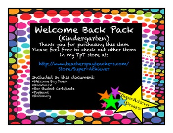 Welcome Back Pack Kindergarten_Colorful Dots