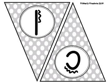 Welcome Banner Pennant - Gray Polka Dot