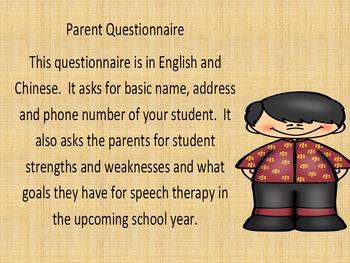Parent Questionaire