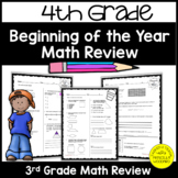 Welcome to 4th Grade - {3rd Grade Math Review}