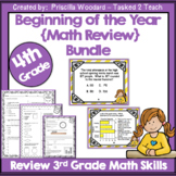 Welcome to 4th Grade {3rd Grade Math Review Bundle}