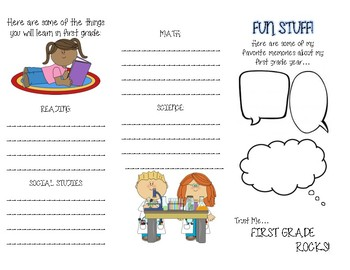 Welcome to First Grade Brochure