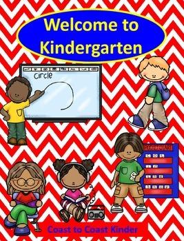Back to School-Welcome to Kindergarten