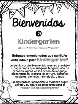 Welcome to Kindergarten Editable Parent Packet SPANISH