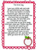 Welcome to Kindergarten (Poem for Parents)