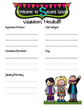 Welcome to Second Grade Page Header & Volunteer FREEBIE