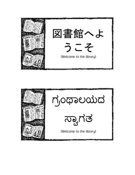 Welcome to the Library Signs in 28 Languages