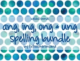 Welded Sounds (ang, ing, ong, ung) Activity Pack