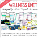 Wellness Unit 1 & 2 Bundle