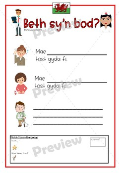 Welsh Second Language Beth Sy'n Bod? What's wrong? Worksheet.