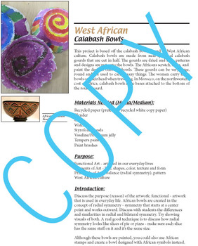 West African Calabash Bowls Art Lesson (elementary art) common core - Culture