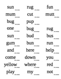 West Virginia Reading First Phonics Flashcards Short U