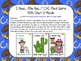 """Western Cowboy Themed """"I have...Who has..?"""" Word Family/CV"""