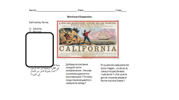 Westward Expansion ENL Worksheet