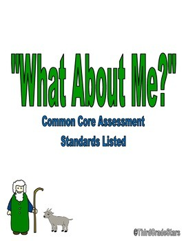 What About Me? Assessment Reading Street Third Grade