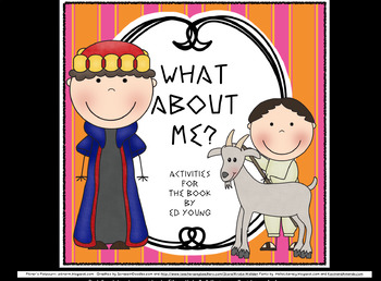 What About Me? (Fable--Compatible with Reading Street-3rd Grade)