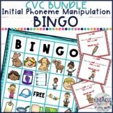What Am I? Bingo BUNDLE (Initial Phoneme Manipulation)